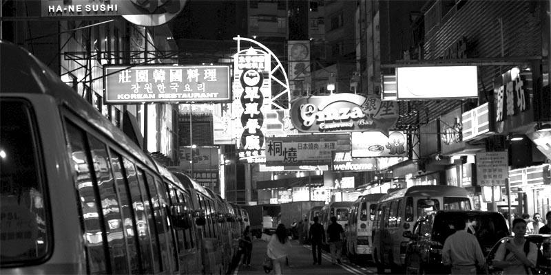 Einkaufsstraße Hongkong, 2009